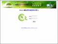 臺南市低碳校園網—59410我就是要你