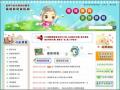 臺南市政府環境保護局 - 環境教育資訊網