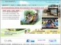 台南市家庭教育中心